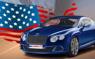 Как правильно выбрать авто на аукционе в США?