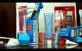 Как наносить герметик на клапанную крышку
