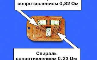 Резистор печки ваз 2109