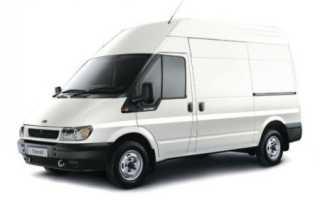 Расход топлива форд транзит