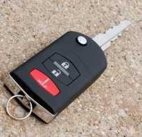 Как разобрать ключ мазда