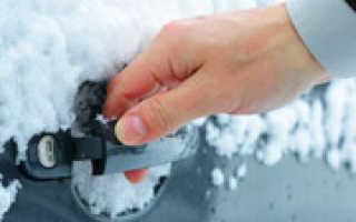 Как открыть дверь машины если замок замерз