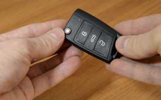 Как разобрать ключ шкода октавия