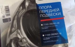Замена опорных подшипников лада гранта