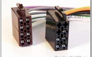 Подключение магнитолы ваз 2109