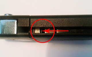 Как разобрать ключ мазда 3